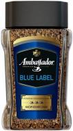 Кава розчинна Ambassador Blue Label 190 г (7612654000676)