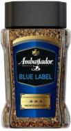Кава розчинна Ambassador Blue Label 95 г (7612654000669)