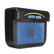 Автомобильный вентилятор Auto Cool для проветривания салона автомобиля с солнечной батареей (2850-76