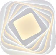 Люстра світлодіодна Victoria Lighting Marocco/PL500 з пультом ДК 240 Вт білий