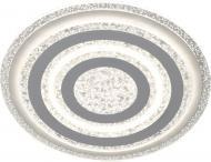 Люстра світлодіодна Victoria Lighting Luanda/PL500 з пультом ДК 150 Вт білий