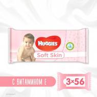 Дитячі вологі серветки Huggies Soft Skin 168 шт.
