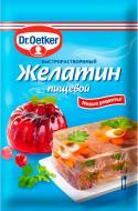 Желатин харчовий 9 г (4000521022105) Dr. Oetker