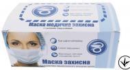 Маска Meditex медична захисна ТУ 20 шт./уп.
