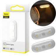 Лампа автомобільна BASEUS Capsule Car Interior Lights White