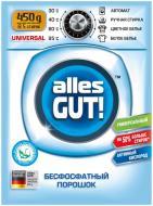 Пральний порошок для машинного та ручного прання Alles GUT! з активним киснем 0,45 кг