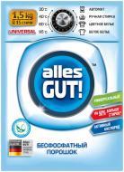 Пральний порошок для машинного та ручного прання Alles GUT! з активним киснем 1,5 кг