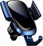Тримач для телефона BASEUS Future Gravity Car Mount Blue (SUYL-WL03) синій