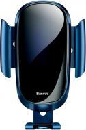 Тримач для телефона BASEUS Future Gravity Vehicle-mounted Holder Blue (SUYL-BWL03) синій