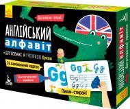 Игровой набор Ранок Многократные прописи. Английский алфавит 314438