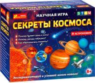 Игра настольная Ранок Секреты космоса 300639