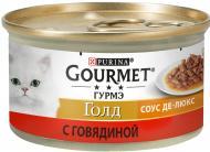 Корм Gourmet Gold соус Де-Люкс з яловичиною 85 г