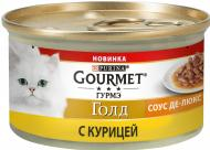 Корм Gourmet Соус Де-Люкс з куркою 85 г