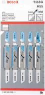 Пилка для електролобзика Bosch T118G 5 шт. 2608631012
