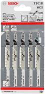 Пилка для електролобзика Bosch T101B 5 шт. 2608630030
