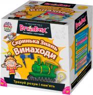 Игра настольная BrainBox Сундучок знаний Изобретения 98315