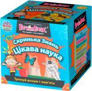 Игра настольная BrainBox Сундучок знаний Интересная наука