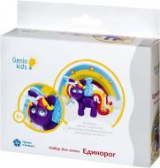 Набір для ліплення Genio Kids Єдиноріг TA1072
