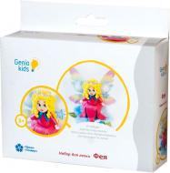 Набір для ліплення Genio Kids Фея TA1073