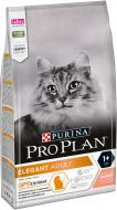 Корм Purina Pro Plan Elegant з лососем 1,5 кг