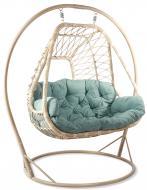 Крісло-кокон Bella Vita Фінікс з подушкою та стійкою