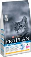 Корм Purina Pro Plan Housecat з куркою 1,5 кг