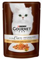 Корм Gourmet A la Carte шматочки з індичкою 85 г