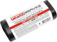 Мешки для бытового мусора PROservice стандартные 35 л 30 шт.