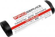 Мешки для бытового мусора PROservice Optimum стандартные 120 л 10 шт.