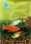 Корм Скалярія для акваріумних риб сухий Універсальний