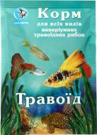 Корм Скалярія для акваріумних риб Травоїд