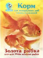 Корм Скалярія для акваріумних риб гранульований Золота рибка