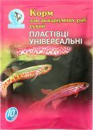 Корм Скалярія для акваріумних риб «Пластівці універсальні» 10 г