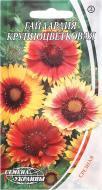 Насіння Семена Украины гайлардія великоквіткова 0,3 г