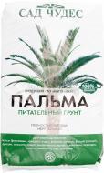 Ґрунт САД ЧУДЕС Пальма 5 л