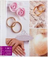 Фотоальбом 20sheet S22x32 Wedding emotions UFO