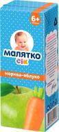 Сік Малятко Морква-яблуко 200 мл