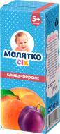 Сік Малятко Слива-персик 200 мл