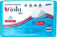 Пелюшки одноразові Віола light 30 шт. 60х60 см