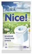 Туалетний папір вологий Aura Nice! 20 шт.