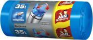 Мешки для мусора с затяжками Jan Niezbedny стандартные 35 л 30 шт. (Easy-pack)