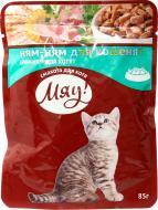 Корм Мяу для кошенят 85 г