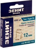 Скоби для ручного степлера Зенит Профи до степлера тип 53 скоба 12 мм тип 53 (А) 1000 шт. 60053112