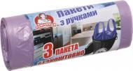 Мешки для мусора с ручками Помічниця стандартные 35 л 30 шт. (4820164969014)