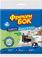 Серветки для прибирання Фрекен Бок АкваSTOP 17х18 см 2 шт./уп.