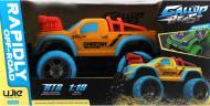 Машинка на р/у Maya Toys Шпион