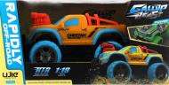 Машинка на р/к Maya Toys Шпигун