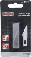 Набір лез Montero для точних робіт 5 шт, сталь SK-5 XD-KP-237