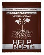 Удобрение органо-минеральное Help Rost Укоренитель 35 мл