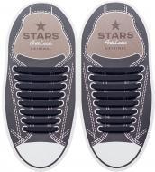 Шнурки силіконові AntiLaces Classic SB чорний